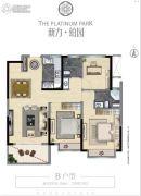 新力铂园3室2厅2卫108平方米户型图