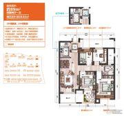 赞成名仕府4室2厅1卫89平方米户型图