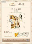 恒大金阳新世界3室2厅2卫134平方米户型图