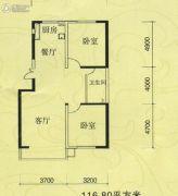 帝嘉・凯旋门2室2厅1卫90平方米户型图
