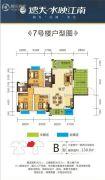 德天・水映江南3室2厅2卫130--131平方米户型图