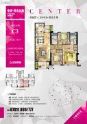 中庚香山天地3室2厅2卫90平方米户型图