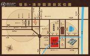 恒乐・清华园交通图