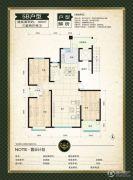 鑫界9号院3室2厅2卫165平方米户型图