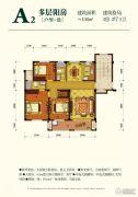 相郡3室2厅3卫108平方米户型图