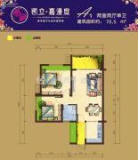 凯立嘉漫庭2室2厅2卫76平方米户型图