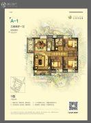 天元四季花城3室2厅1卫100平方米户型图