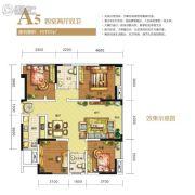 驿都城4室2厅2卫117平方米户型图