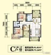 昌茂水木清华3室2厅1卫73--91平方米户型图