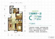 燕郊孔雀城3室2厅1卫87平方米户型图