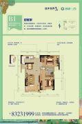 远洋世界三期水岸一方2室2厅1卫78平方米户型图
