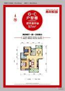 青年城1号2室2厅1卫97平方米户型图