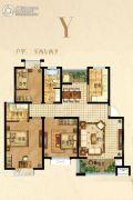 家天下3室2厅2卫113平方米户型图