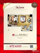 峰度1室2厅1卫55平方米户型图