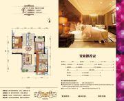 铂金汉宫3室2厅2卫103--118平方米户型图