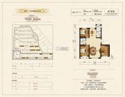 银河太阳城3室2厅1卫98平方米户型图