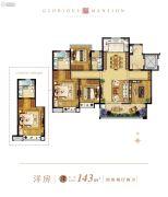 望江台・�Z宸4室2厅2卫143平方米户型图