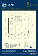 汇东美居3室2厅2卫140平方米户型图