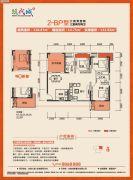 鸿�N・现代城3室2厅2卫118平方米户型图