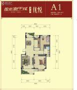 阳光新干线2室2厅1卫85平方米户型图