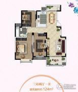 泓远・云河湾3室2厅1卫124平方米户型图