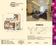 铂金汉宫2室2厅1卫84--94平方米户型图