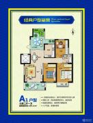 汇菁・国际街区3室2厅1卫109平方米户型图