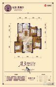 远创紫樾台3室2厅2卫127平方米户型图