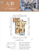 中交・中央公园3室2厅1卫89平方米户型图
