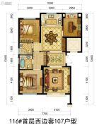 中梁翡翠滨江3室2厅2卫107平方米户型图