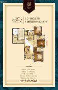 伊顿公馆3室2厅2卫124平方米户型图
