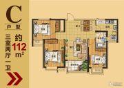 恒大帝景3室2厅1卫112平方米户型图