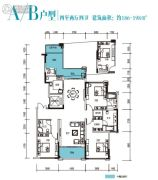 雅居乐花园4室2厅4卫186--198平方米户型图