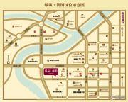 绿城・锦园华庭交通图