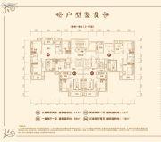 淄博恒大正承世家68--118平方米户型图