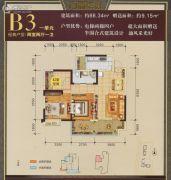 万瑞华庭2室2厅1卫88平方米户型图