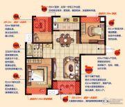 融侨观邸3室2厅1卫95平方米户型图
