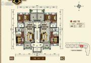 东庆和园3室2厅2卫149平方米户型图