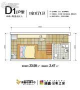 涌鑫哈佛中心1室1厅1卫23平方米户型图