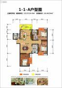 博望龙庭3室2厅2卫132--134平方米户型图