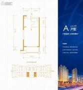 恒大财富广场1室1厅1卫45平方米户型图