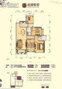 喜润金域悦府4室2厅1卫99平方米户型图