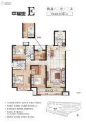 新西塘孔雀城4室2厅2卫142平方米户型图