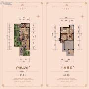 圣拉斐尔小镇东区3室2厅3卫126平方米户型图