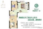 新芒果双糖公寓2室2厅1卫87平方米户型图