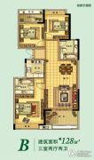 海星御和园3室2厅2卫128平方米户型图