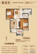 元泰园中园2室2厅1卫96--101平方米户型图