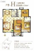 燕熙・花园小镇3室2厅2卫134平方米户型图