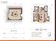 华润二十四城3室2厅2卫125平方米户型图