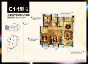 金科财富商业广场3室2厅2卫117平方米户型图